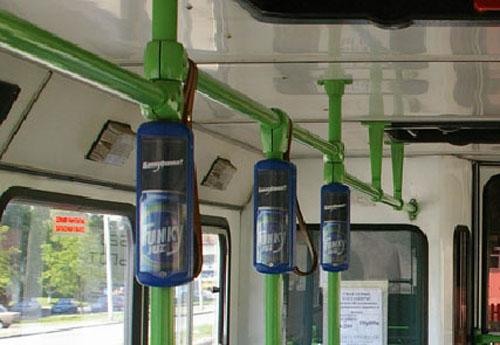 Преимущества общественного транспорта.
