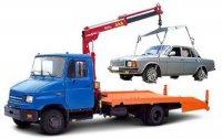 Как следует себя вести после автомобильной аварии?