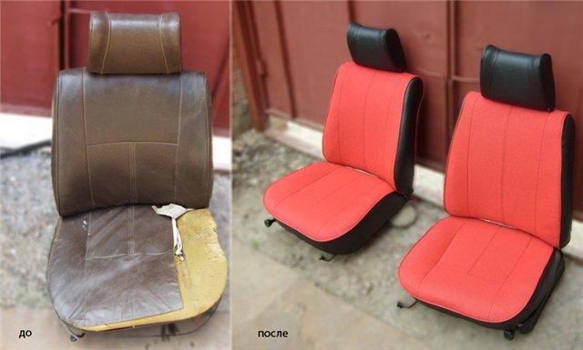 Обшить сидения своими руками