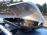 Автомобильный бокс для крыши