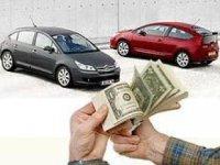 Советы по приобретению автомобиля в кредит.