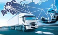 Международная доставка грузов.