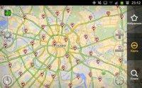 Как обновить карты в навигаторе?