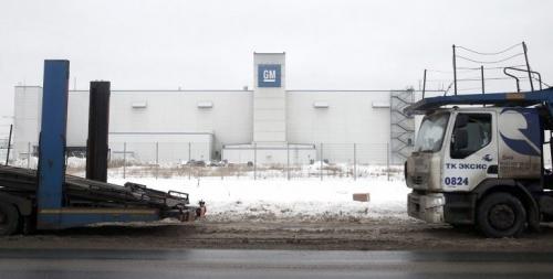 Рабочие закрываемого завода GM в Питере получат по 7 окладов
