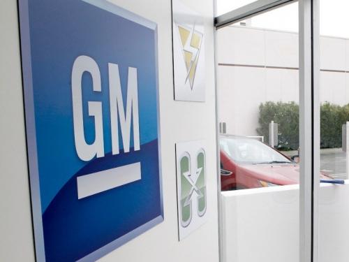 General Motors ???�?????�?�???? ???� ???????????????????? ???�??????