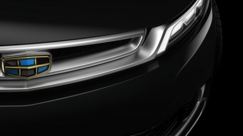 ?� ???�???�?�?� ???????�?????�???? ???????????�?? ?????�?????�???� Geely Emgrand Concept