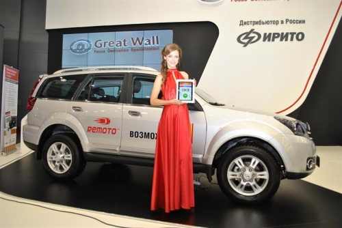 Volkswagen + Great Wall = ?�?????�?�?�??????