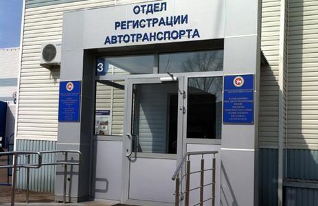 В России введут долевую собственность на машины