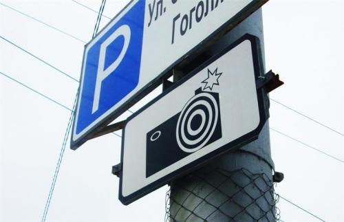 В Подмосковье установят более тысячи дополнительных камер
