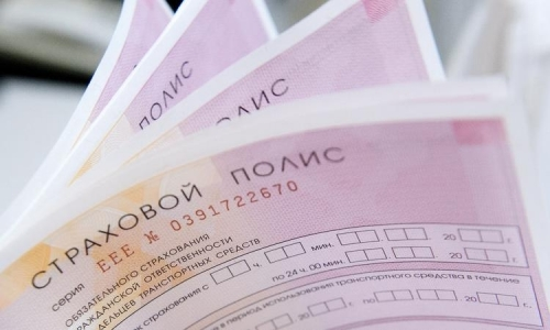 Госдума отменила выплаты по ОСАГО