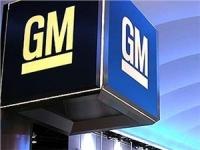 General Motors ?????�???�?????� ?�?�???�?? ???????�???? ?????????????????????? ?�???�???�???�