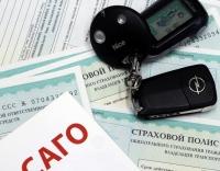 ЛДПР предложила снизить штрафы за отсутствие полиса ОСАГО