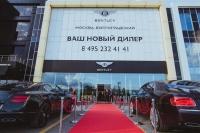 Bentley открыла в Москве третий салон