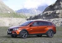 АвтоВАЗ представил вседорожный универсал Lada Vesta