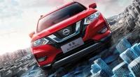 Nissan обновил кроссовер X-Trail